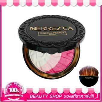 Merrez'Ca Mineral Pearls Blush #102 Sweetie Cheek บรัชออน เมอร์เรซกา Merrezca-