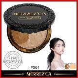 ราคา Merrezca Mineral Pearls Blush 301 Highlight Bronzer ใหม่