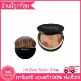 ทบทวน Merrez Ca Mineral Pearls Blush 302 Double Orange Merrezca