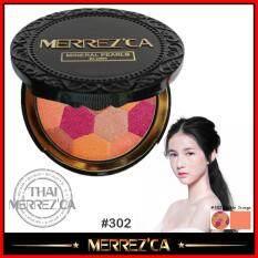 ซื้อ Merrezca Mineral Pearls Blush 302 Double Orange Merrezca ถูก