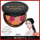 ส่วนลด Merrez Ca Mineral Pearls Blush 302 Double Orange บรัชออน เมอร์เรซกา Merrezca Merrezca Merrez Ca