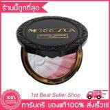 ราคา Merrez Ca Mineral Pearls Blush Pk102 Lovely Cheek เป็นต้นฉบับ