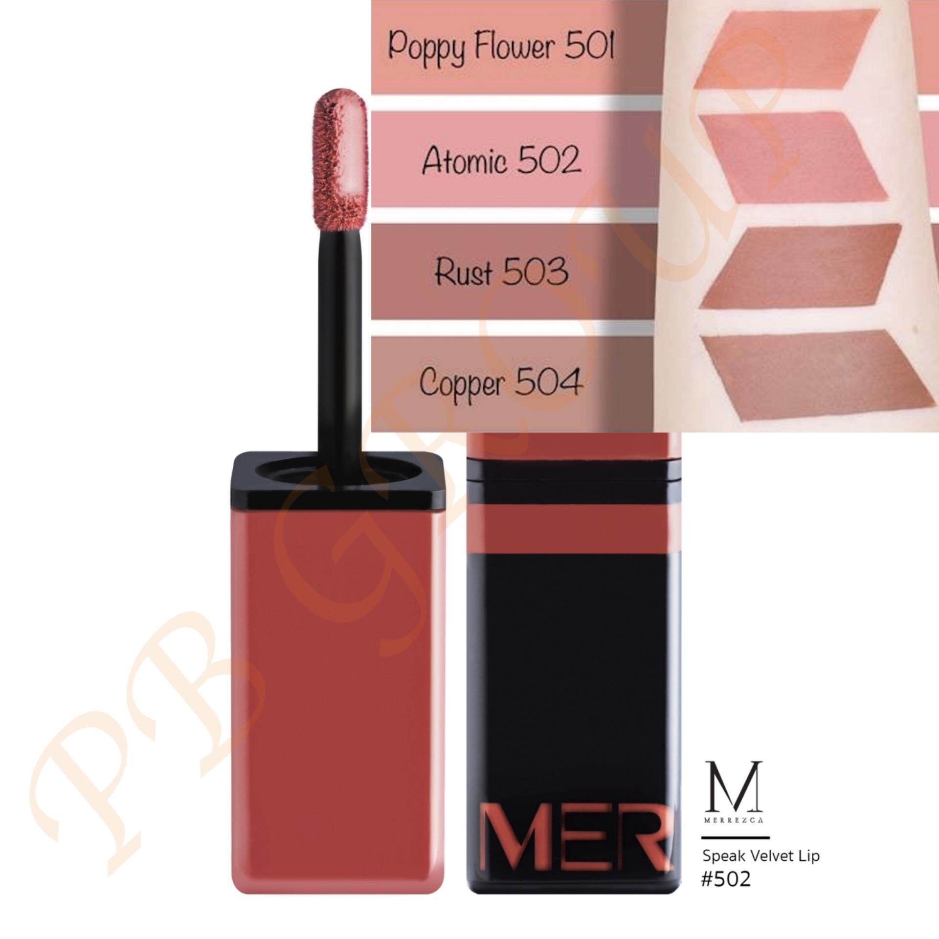Merrezca Speak Velvet Lip 12ml. # 502 Atomic