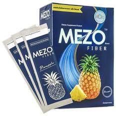ราคา Mezo Fiber เมโซ่ ไฟเบอร์ 5 ซอง Mezo Novy กรุงเทพมหานคร