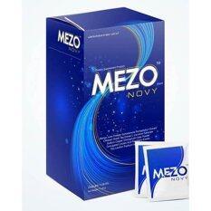 ราคา Mezo Novy เมโซ่ โนวี่ อาหารเสริมกระชับสัดส่วน ดีกว่าตัวเดิม 5 เท่า Mezo Moze Lady