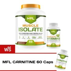 ซื้อ Mfl ™ Isolate 5 Lbs Chocolate Lava 5 Lbs Mfl Vitamins 60 Caps Free Mfl Carnitine 60 Caps ออนไลน์