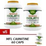 ราคา Mfl ™ Isolate 5 Lbs Chocolate Lava 5 Lbs X2 Free Mfl Carnitine 60 Caps Muscle Food Labs