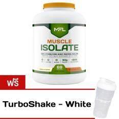 โปรโมชั่น Mfl Isolate 5 Lbs Vanilla Free Turboshake White Muscle Food Labs ใหม่ล่าสุด