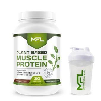 เวย์โปรตีนจากพืช 100%(มังสวิรัติ) - MFL™ VEGAN PROTEIN 2.12lbs (Chocolate) + Mini Shaker