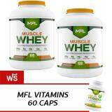 Mfl ™ Whey Chocolate 5 Lbs X2 Free Mfl Vitamins 60 Caps ใน กรุงเทพมหานคร