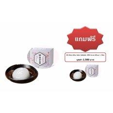 ราคา ผิวขาวกระจ่างใสไร้ริ้วรอยกับสบู่น้ำนมวัว แบรนด์ดัง จากญี่ปุ่น Mi Shima Mizu Hada Hokkaido Milk Serum 80 G 1 ก้อน แถมฟรี 1 ก้อน Unbranded Generic ใหม่
