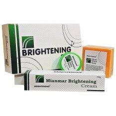 ขาย Mianmar Brightening Cream Set ครีมพม่า กล่องเขียว บำรุงผิวหน้าขาว บรรจุ 3 ชิ้น X 1 กล่อง Mianmar Brightening Cream ผู้ค้าส่ง