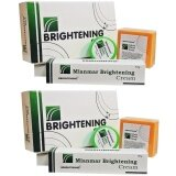 ราคา Mianmar Brightening Cream Set ครีมพม่า กล่องเขียว บำรุงผิวหน้าขาว บรรจุ 3 ชิ้น X 2 กล่อง Mianmar Brightening Cream กรุงเทพมหานคร