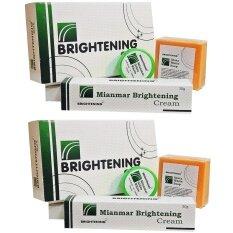 ขาย Mianmar Brightening Cream Set ครีมพม่า กล่องเขียว บำรุงผิวหน้าขาว บรรจุ 3 ชิ้น X 2 กล่อง ออนไลน์ ใน กรุงเทพมหานคร