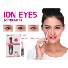 Micro Thermal 3D Ion Micro Eye Bag Anti Wrinkle Massager ใน กรุงเทพมหานคร