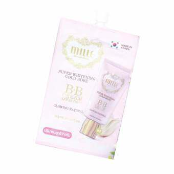 Mille Super Whitening Gold Rose BB Cream #02 Glowing Nature (7g.) x 3 ซอง