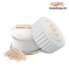ราคา Mille Translucent Loosed Powder แป้งฝุ่นเนื้อละเอียด เบอร์ 02 แป้งสีเนื้อ สำหรับผิวสองสี