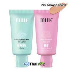 ซื้อ Mille Whitening Rose Bb Cream Spf30 Pa Glowing Natural 30G Mille Whitening Rose Baby Green Base Spf 30 Pa เบสเขียว30กรัม