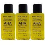 ซื้อ Mimi White Aha หัวเชื้อเร่งผิวขาว 30Ml 3ขวด ใหม่