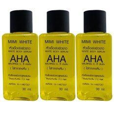 ราคา Mimi White Ahaหัวเชื้อเร่งผิวขาว30Ml 3ขวด ที่สุด
