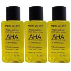 ขาย ซื้อ Mini White หัวเชื้อเร่งผิวขาว Aha White Body Serum 30 Ml 3 ขวด กรุงเทพมหานคร