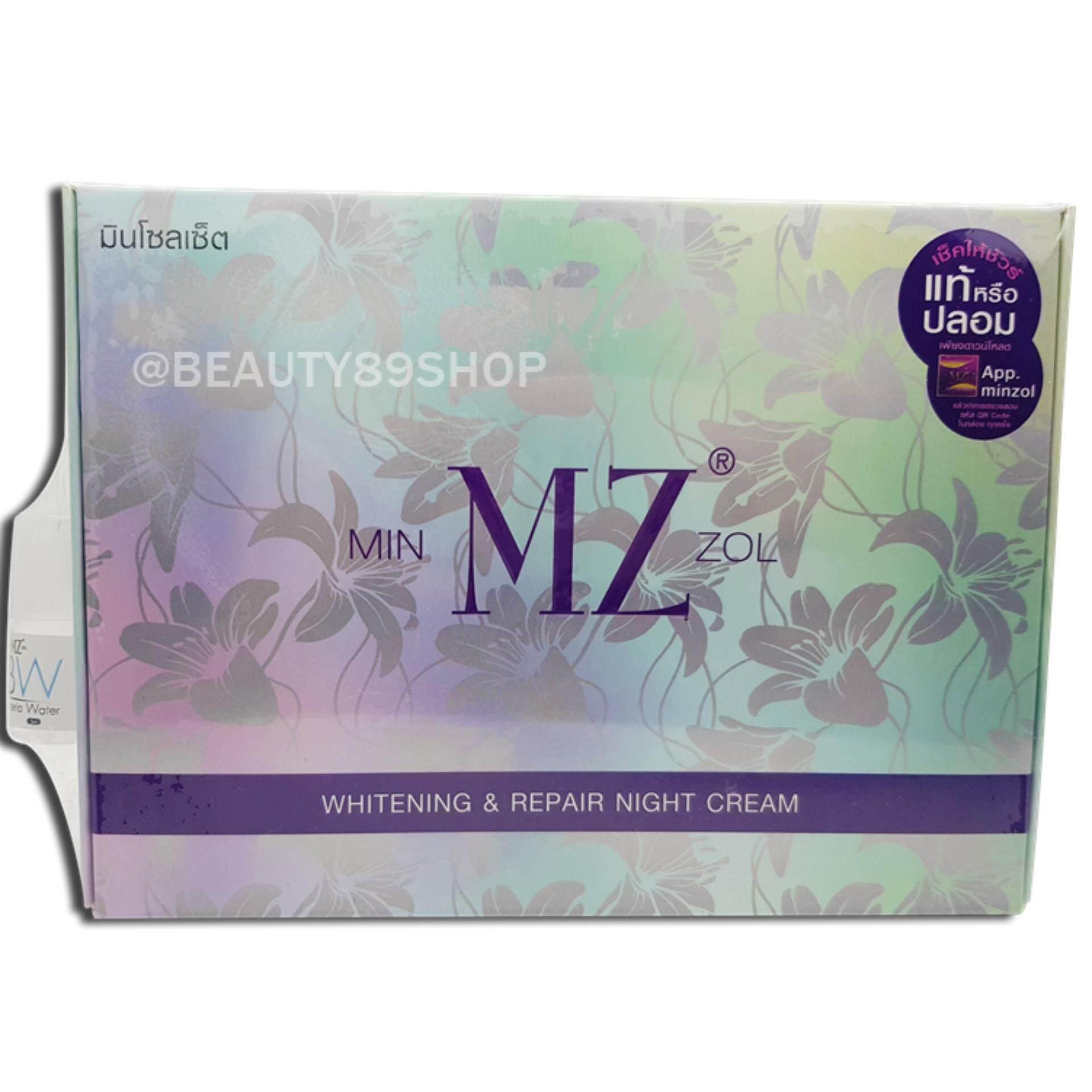 ขายดีที่สุด MinZol มินโซว ครีมมินโซว หน้าขาว กระจ่างใส ไร้สิว รุ่น QR Code 1 กล่อง เห็นผลทันตา
