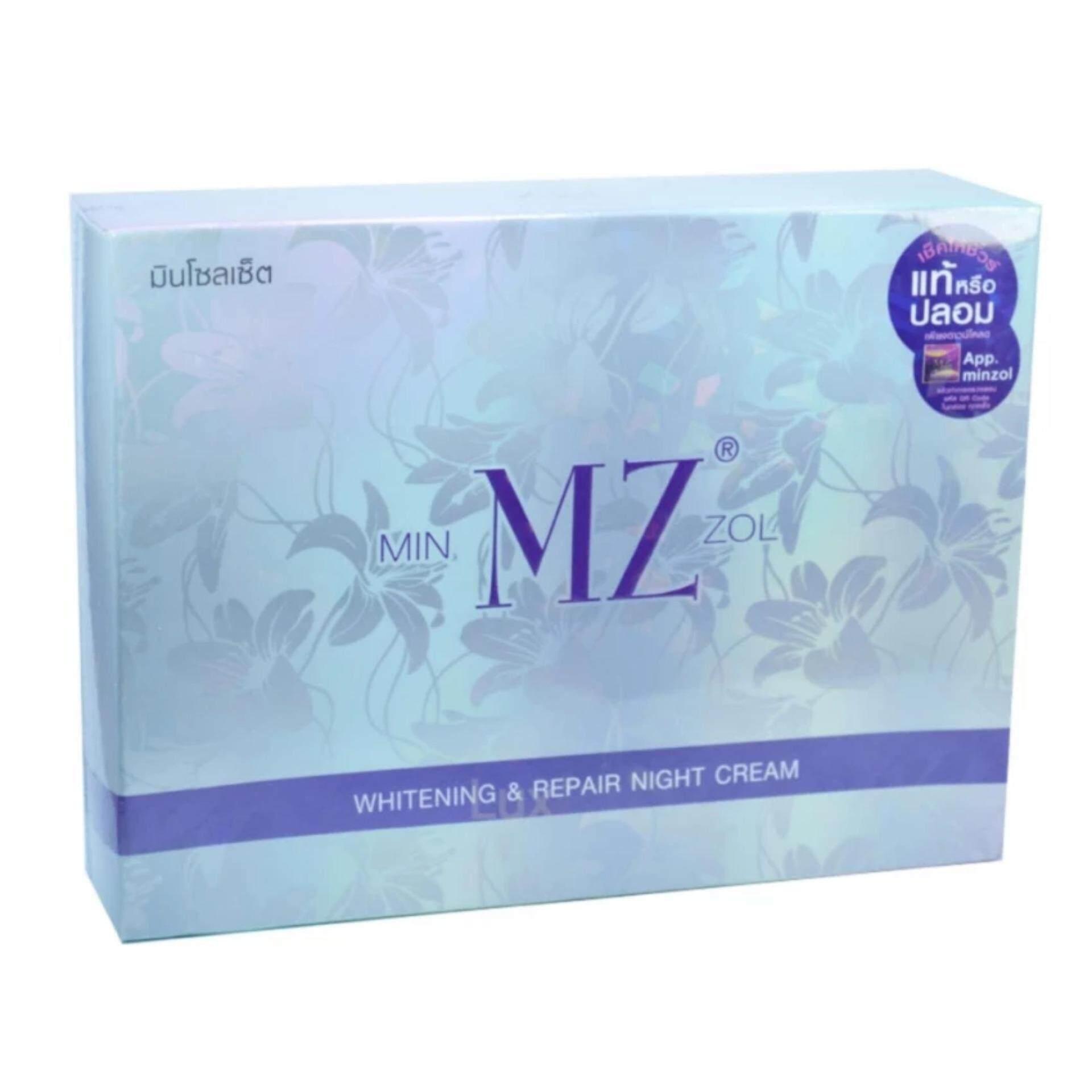 ครีมหน้าขาว-MinZol ครีมมินโซว หน้าขาว กระจ่างใส ไร้สิว x1ชุด 2กระปุก