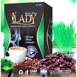 ราคา Mira Plus Lady กาแฟลดน้ำหนัก สูตรล้มช้าง ใหม่