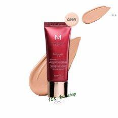 ซื้อ Missha M Perfect Cover Bb Cream Spf42 Pa 20Ml 21 Light Beige Missha ถูก