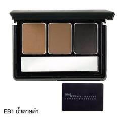 ซื้อ มิสทิน บราวส์ ซีเคร็ท สีน้ำตาล ดำ Mistine Brows Secret Compact Eyebrow Eb1 ออนไลน์ กรุงเทพมหานคร