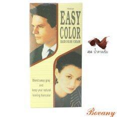 ขาย Mistine ครีมย้อมผม Easy Color Haircolor No 484 สีน้ำตาลเข้ม Mistine ใน กรุงเทพมหานคร