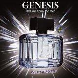 ส่วนลด Mistine น้ำหอมสเปรย์สำหรับผู้ชาย มิสทิน เจเนซิส Mistine Genesis Perfume Spray For Men กรุงเทพมหานคร
