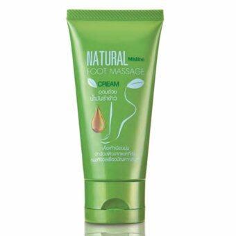 Mistine Natural Foot Massage Cream ครีมนวดเท้าบำรุงสูตรเข้มข้น 1 ชิ้น
