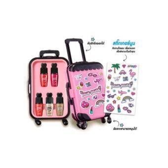 ชุดเครื่องสำอางเป่าเปา มิสทีน พาว พาวส์ มินิมอล แบ็ค / Mistine Paw Paws Mininmal Baggage Set