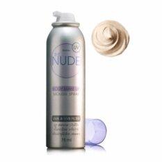 ขาย Mistine The N*d* Body Makeup Mousse Spray รองพื้นแบบสเปรย์ สเปรย์รองพื้นผิวกาย ชิมเมอร์ทาตัว มูสกันแดด มิสทีน กันแดดมิสทีน กันแดดเนื้อมูส