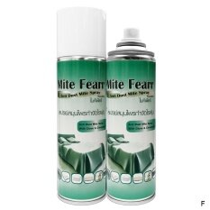 ซื้อ Mite Fear สเปรย์สมุนไพรกำจัดไรฝุ่น กลิ่นยูคาลิปตัส 2กระป๋อง 250 Ml Mite Fear เป็นต้นฉบับ