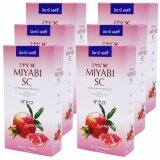 ขาย Miyabi Sc มิยาบิ เอสซี ผลิตภัณฑ์เสริมอาหาร บำรุงผิว ด้วยราชินีแห่งผลไม้ ผิวขาว เนียนใส ชะลอวัย คืนความอ่อนเยาว์ ขนาด 5 ซอง X 6 กล่อง ใน ไทย