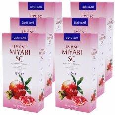 Miyabi Sc มิยาบิ เอสซี ผลิตภัณฑ์เสริมอาหาร บำรุงผิว ด้วยราชินีแห่งผลไม้ ผิวขาว เนียนใส ชะลอวัย คืนความอ่อนเยาว์ ขนาด 5 ซอง X 6 กล่อง เป็นต้นฉบับ