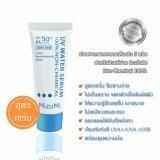 ขาย ซื้อ Mizumi Uv Water Serum Spf50 Pa มิซูมิ เซรั่ม ครีมกันแดดสำหรับผิวแพ้ง่าย เป็นสิว สูตร Physical Sunscreen ขนาดพกพา 8 กรัม