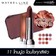 ทบทวน เมย์เบลลีน นิวยอร์ก เดอะ พาวเดอร์ แมท บาย คัลเลอร์ เซนเซชั่นแนล Mnu 13 วอลนัต 3 9 กรัม Maybelline New York The Powder Mattes By Color Sensational Mnu 13 Walnut 3 9 G