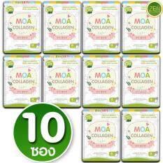 Moa Collagen โมเอะ คอลลาเจน คอลลาเจนสูตรพิเศษ สกัดจากธรรมชาติ เร่งผิวขาวใส ไวท์ออร่า เซ็ต 10 ซอง 12 แคปซูล ซอง ถูก