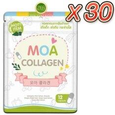 โปรโมชั่น Moa Collagen โมเอะ คอลลาเจน คอลลาเจนสูตรพิเศษ สกัดจากธรรมชาติ เร่งผิวขาวใส ไวท์ออร่า เซ็ต 30 ซอง 12 แคปซูล ซอง ใน กรุงเทพมหานคร