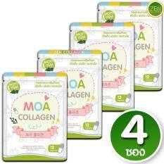 ขาย Moa Collagen โมเอะ คอลลาเจน คอลลาเจนสูตรพิเศษ สกัดจากธรรมชาติ เร่งผิวขาวใส ไวท์ออร่า เซ็ต 4 ซอง 12 แคปซูล ซอง ถูก ใน กรุงเทพมหานคร