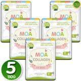 ราคา Moa Collagen โมเอะ คอลลาเจน คอลลาเจนสูตรพิเศษ สกัดจากธรรมชาติ เร่งผิวขาวใส ไวท์ออร่า เซ็ต 5 ซอง 12 แคปซูล ซอง ออนไลน์