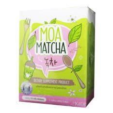ส่วนลด Moa Matcha โมเอะ มัทฉะผลิตภัณฑ์ เสริมอาหาร ชงผอมโมเอะขนาด 5 ซอง Moa Collagen