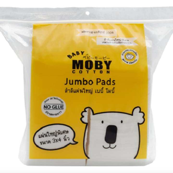 Moby สำลีแผ่นใหญ่ water jet jumbo cotton pads g