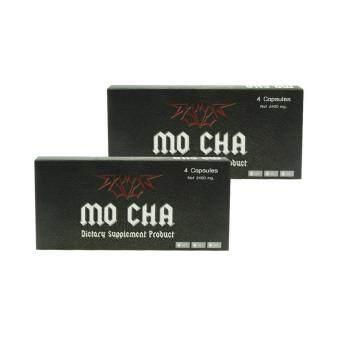 อาหารเสริมสำหรับผู้ชาย Mocha (โมชา) อาหารเสริม โมชามีฤทธิ์ช่วยในการเพิ่มพลังทางเพศ ช่วยให้อวัยวะเพศชายแข็งตัวได้ดีขึ้น เพิ่มปริมาณอสุจิให้แข็งแรง แก้ปัญหาหย่อนสมรรถภาพทางเพศ ช่วยให้ท่านชายขึ้นเร็ว แข็งจริง แข็งตลอดกิจกรรมทางเพศ