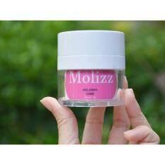 ราคา Molizz โมลิส เมลาสมาแคร์ ครีมรักษาฝ้า กระ ขนาด 15 กรัม Molizz เป็นต้นฉบับ