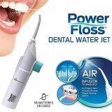 ทบทวน ที่สุด Momma เครื่อง พ่นน้ำ พ่นอากาศ ทำความสะอาด ช่องปาก ทันตกรรม จัดฟัน ขจัดเศษอาหาร ซอกฟัน Power Floss Air And Water Jet Dental Flossing