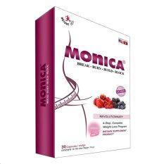 ส่วนลด Monica โมนิก้า 30 แคปซูล ลดน้ำหนักกระชับสัดส่วน ผิวขาวกระจ่างใสขึ้น หน้าท้องแบนราบ ต้นแขนต้นขากระชับขึ้น 1 กล่อง Monica ใน ไทย
